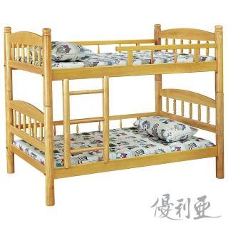 【優利亞-米羅圓柱】單人3.5尺雙層床(不含床墊)