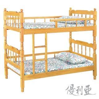 【優利亞-簡約方柱】單人3尺雙層床(不含床墊)