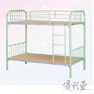 【優利亞-淺綠圓柱】單人3尺雙層鐵床(不含床墊)