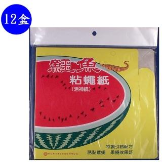 【鱷魚】粘蠅紙5片(12盒)