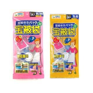 【寶被袋】棉被衣物真空壓縮收納袋(6件組)