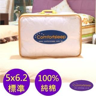【Comfortsleep】5x6.2尺雙人100%純棉床包式保潔墊(防蹣抗菌保潔墊 高度32cm)