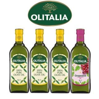 【Olitalia奧利塔】超值純橄欖油+葡萄籽油禮盒組(1000mlx3瓶+1000mlx1瓶)