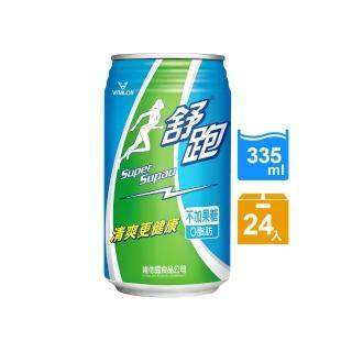 【舒跑】運動飲料  335ml(24入/箱)