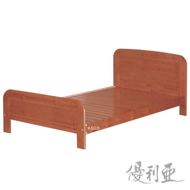 【優利亞-淺柚木色】單人3.5尺床架(不含床墊)