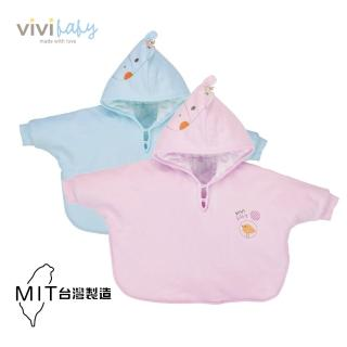 【ViVibaby】鹿寶貝風衣(藍/粉)