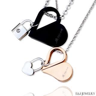 【E&I】-甜蜜鎖心術- 316L膠囊/愛心2way造型白鋼情侶項鍊/對鍊