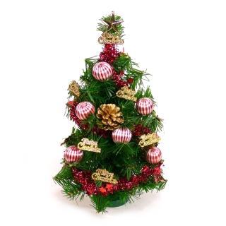 【聖誕裝飾品特賣】台灣製可愛迷你1呎(30cm裝飾聖誕樹 金松果糖果球色系)