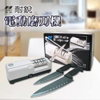 【耐銳】家用型磨刀機(買一送四超值組)