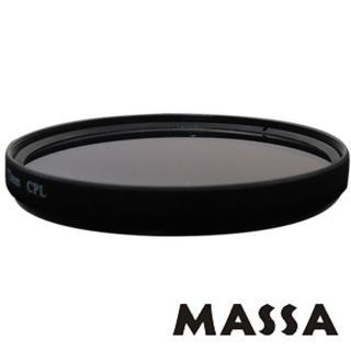 【MASSA】CPL 偏光保護鏡/52mm