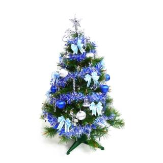 【聖誕裝飾品特賣】台灣製豪華3尺(90cm特級松針葉聖誕樹-藍銀色系配件+100燈LED燈一串)