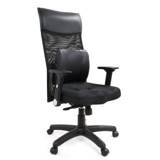 【吉加吉】高背皮面 電腦椅 TW-039(黑色)