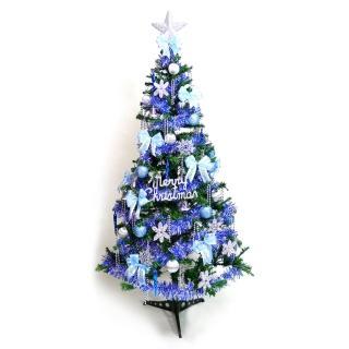 【聖誕裝飾品特賣】幸福6尺/6呎(180cm一般型裝飾綠聖誕樹+藍銀色系配件組 不含燈)