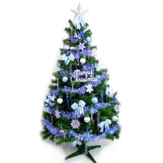 【聖誕裝飾特賣】台灣製5尺/5呎(150cm豪華版裝飾綠聖誕樹 +飾品組-藍銀色系不含燈)