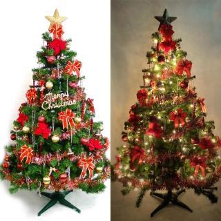 【聖誕裝飾特賣】台灣製5尺/5呎(150cm豪華版裝飾綠聖誕樹 +飾品組-紅金色系+100燈鎢絲樹燈串)