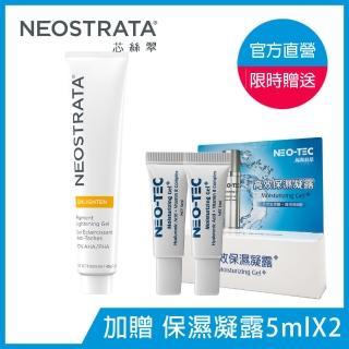 【妮傲絲翠】NeoStrata 果酸美白凝膠40g
