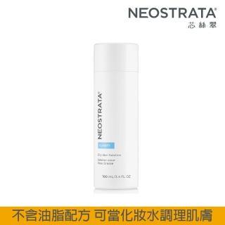 【妮傲絲翠】NeoStrata 油性膚質專用果酸溶液100ml