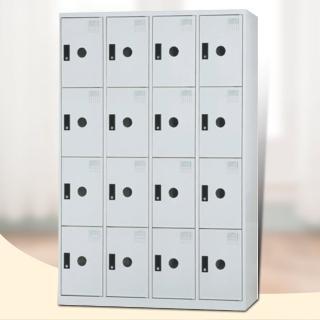 【時尚屋】DJ多用途塑鋼製辦公置物櫃(13-1)