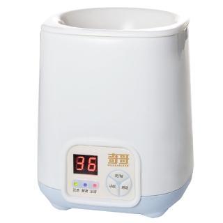 【奇哥】第二代微電腦溫奶器(藍色)