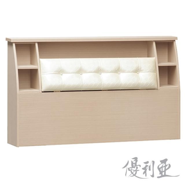 【優利亞-米洛釘釦】加大6尺床頭箱(3色可選)