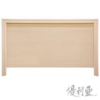 【優利亞-低調線條】單人3.5尺床頭片(4色可選)
