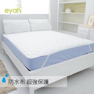 【EYAH宜雅】防水保潔墊單人2件組(含枕墊*1-床包式)