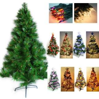 【聖誕裝飾品特賣】台灣製造4呎/4尺(120cm特級綠松針葉聖誕樹+飾品組+100燈鎢絲樹燈一串-可選色)