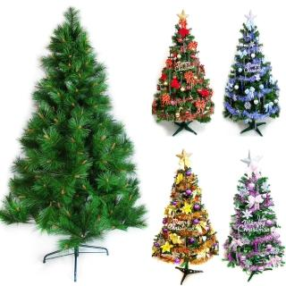 【聖誕裝飾品特賣】台灣製造4呎/4尺(120cm特級綠松針葉聖誕樹+飾品組-可選色(不含燈)