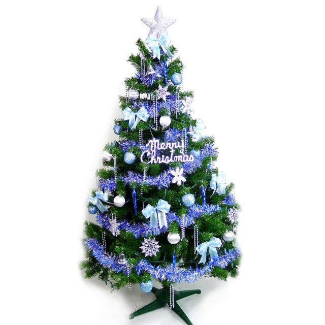 【聖誕裝飾品特賣】台灣製7尺-7呎(210cm豪華版裝飾綠聖誕樹+藍銀色系配件組(不含燈)