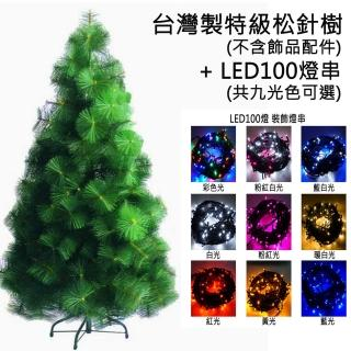 【聖誕裝飾特賣】台灣製造7呎/7尺(210cm特級綠松針葉聖誕樹-不含飾品+100燈LED燈2串 附跳機控制器)