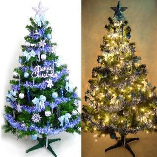 【聖誕裝飾特賣】台灣製7尺/7呎(210cm豪華版裝飾綠聖誕樹+藍銀色系配件組+100燈鎢絲樹燈3串)