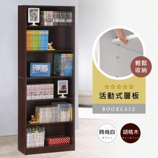 【Hopma】六格書櫃/收納櫃(二色可選)