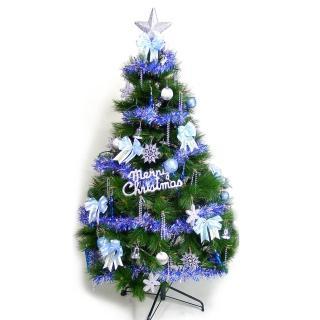 【聖誕裝飾特賣】台灣製10尺/10呎(300cm特級綠松針葉聖誕樹+藍銀色系配件組(不含燈)