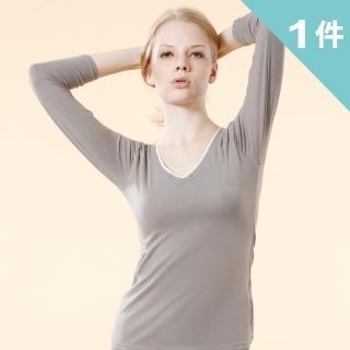 【樂活人生LOHAS】台灣製英國MODAL抗菌棉3in1輕暖/外穿型Bra/T舒適衣 1入組(舒適經典灰色)