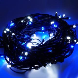 【聖誕裝飾特賣】100燈LED燈串聖誕燈 藍白光黑線(附控制器跳機 高亮度又省電)