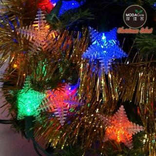 【聖誕裝飾特賣】聖誕燈 LED燈50燈星星造型燈-彩色光(省電高亮度 附IC控制器跳機)
