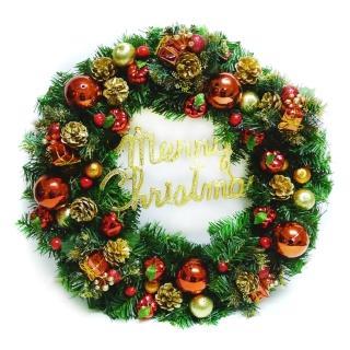 【聖誕裝飾特賣】20吋豪華高級聖誕花圈(紅金色系-台灣手工組裝出貨)