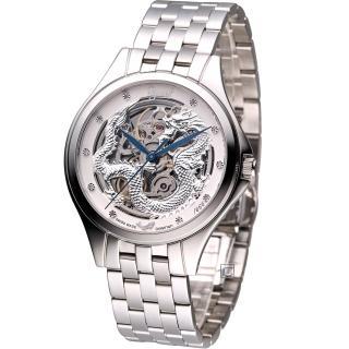 【Ogival 愛其華】愛其華 龍騰紀念機械腕錶(829.65AGS銀白)