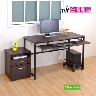 《DFhouse》艾力克多功能電腦桌+主機架+檔案櫃(2色)