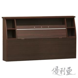 【優利亞-米克斯】加大6尺床頭箱(3色可選)