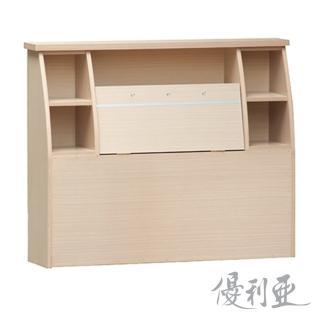 【優利亞-米克斯】單人3.5尺床頭箱(3色可選)