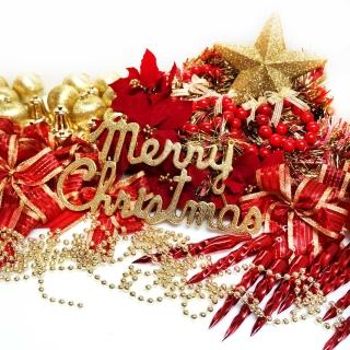 【聖誕裝飾特賣】聖誕裝飾配件包組合-紅金色系(7尺(210cm)樹適用(不含聖誕樹 不含燈)