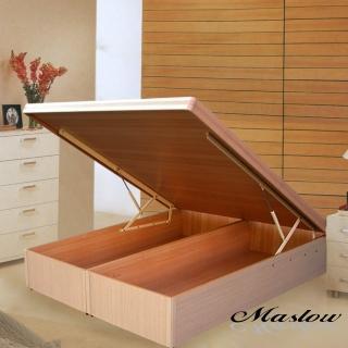 【Maslow-特高型40公分白橡】雙人後掀床架-5尺