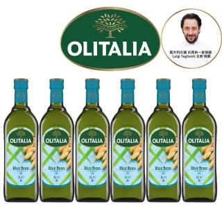 【Olitalia奧利塔】超值樂活玄米油禮盒組(1000mlx 6 瓶)