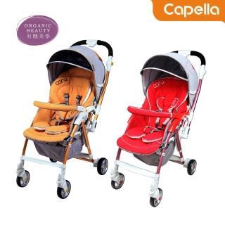 【CAPELLA】cony雙向手推車(紅/黃)