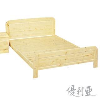 【優利亞-原野松木】雙人5尺床架(不含床頭櫃)