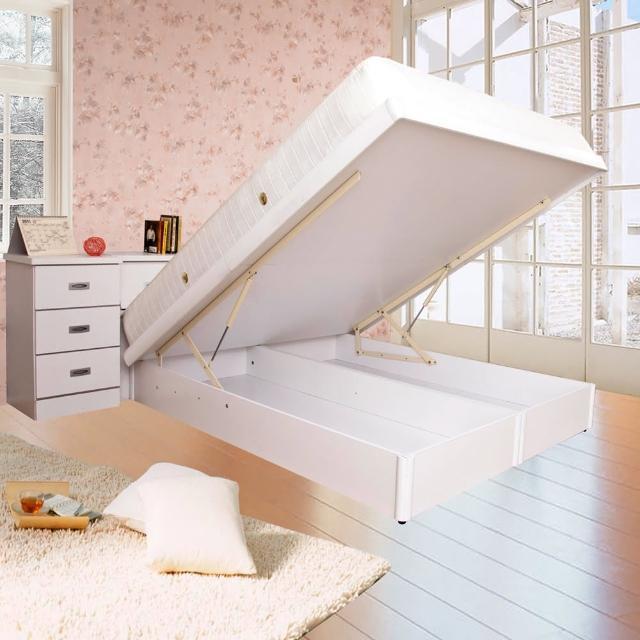 【優利亞-潔白空間】雙人3件式掀床組(不含床墊)