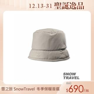 【SNOW TRAVEL】PRIMALOFT保暖雙面漁夫帽(卡其)