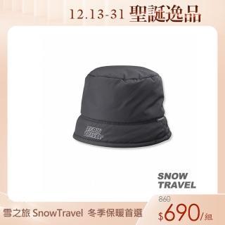 【SNOW TRAVEL】PRIMALOFT保暖雙面漁夫帽(深灰)