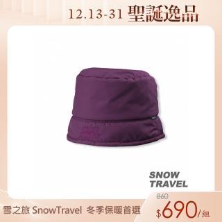 【SNOW TRAVEL】PRIMALOFT保暖雙面漁夫帽(深紫)